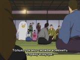 Гинтама / Gintama - 1 сезон 64 серия (Субтитры)
